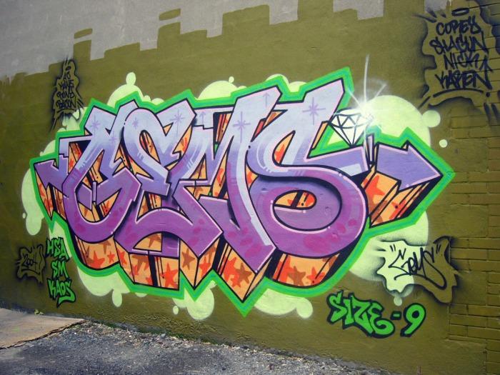 Streets 2004 56